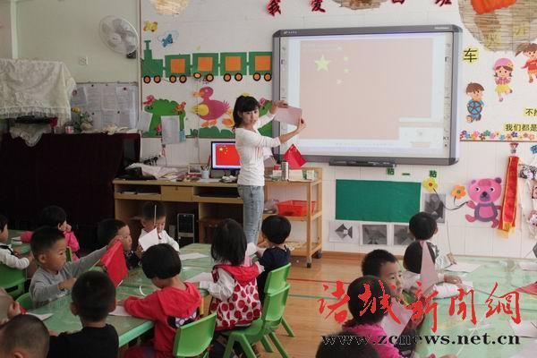诸城市实验幼儿园:升国旗 唱国歌 庆国庆—诸城新闻网