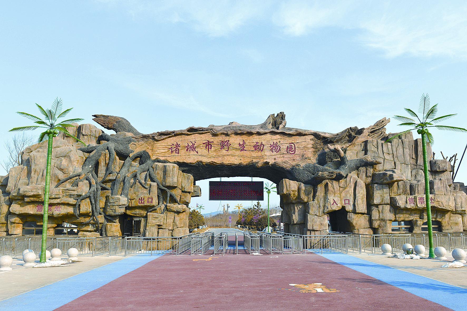 (记者张勇 通讯员傅汝强)2月4日,记者在位于我市南湖区的野生动物园看